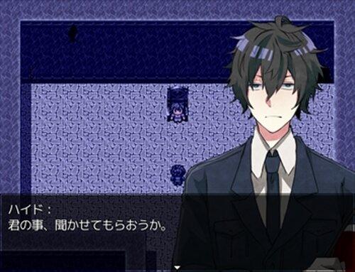 牢籠-ROUKAGO- Game Screen Shot5
