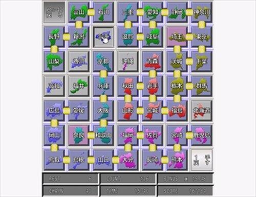 隣接都道府県パズル Game Screen Shots