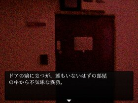 異音 Game Screen Shot2