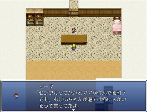 B・O・S Game Screen Shot1