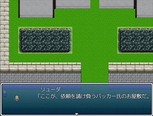 B・O・S Game Screen Shot2