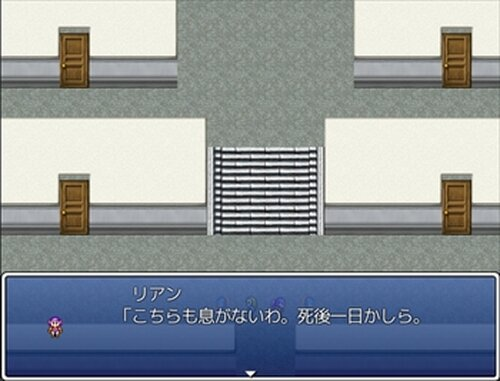 B・O・S Game Screen Shot3