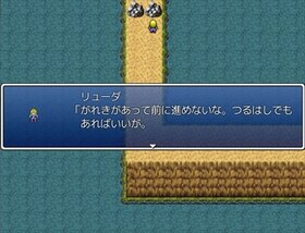 B・O・S Game Screen Shot5