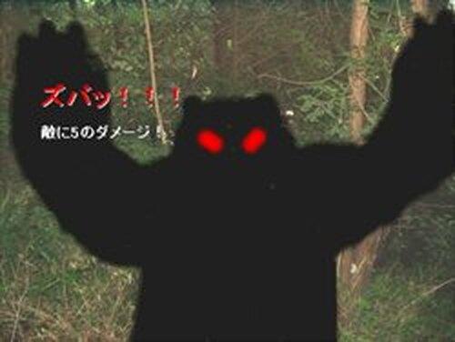 ★最強無人島列伝★ Game Screen Shots