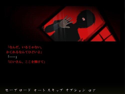 男色雨月奇譚-吉備津の釜- Game Screen Shot