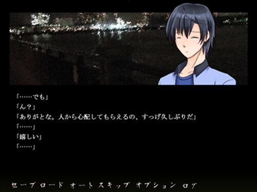 男色雨月奇譚-吉備津の釜- Game Screen Shot3