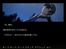 男色雨月奇譚-吉備津の釜- Game Screen Shot4