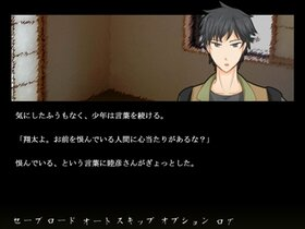 男色雨月奇譚-吉備津の釜- Game Screen Shot5