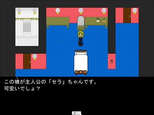 案件:RoomNo666 Game Screen Shot2