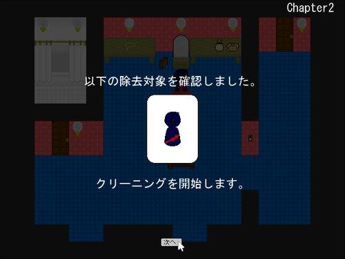 案件:RoomNo666 Game Screen Shot4