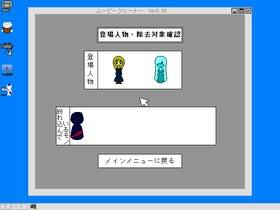 案件:RoomNo666 Game Screen Shot5