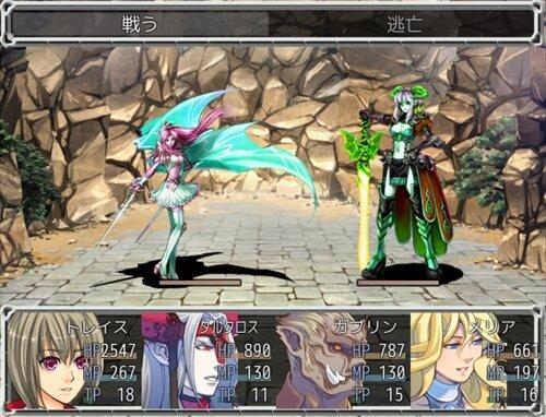 カオス・オブ・ザ・ワールド序章 Game Screen Shot1