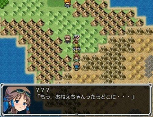 カオス・オブ・ザ・ワールド序章 Game Screen Shot4