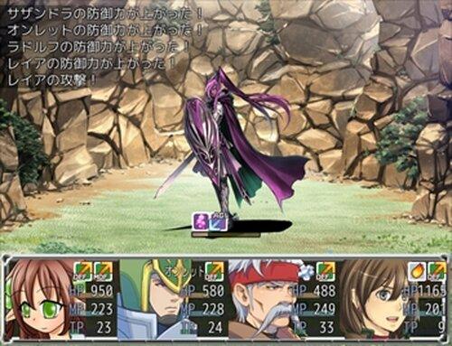 カオス・オブ・ザ・ワールド序章 Game Screen Shots
