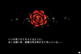 つきみぷらねっと Game Screen Shot2
