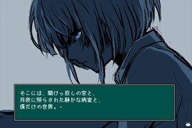 つきみぷらねっと Game Screen Shot3
