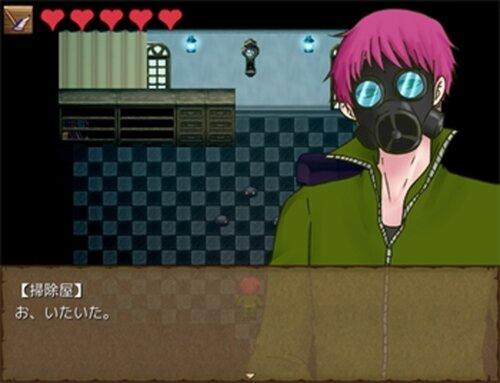 掃除屋のはなしN Game Screen Shot4
