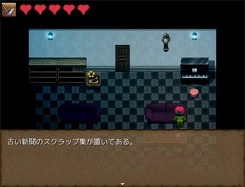 掃除屋のはなしN Game Screen Shot5