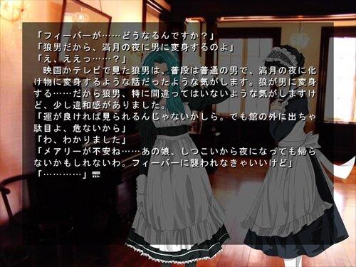 ピュアリィフラグメント【体験版】 Game Screen Shot1