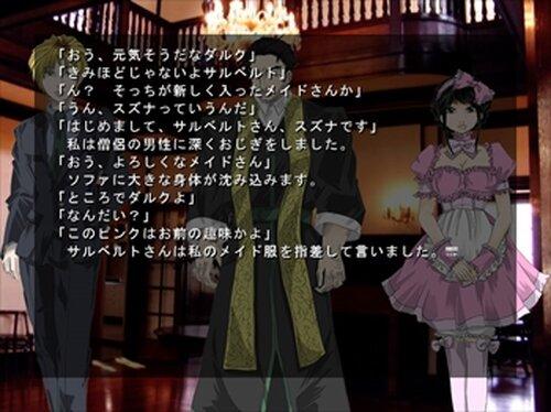 ピュアリィフラグメント【体験版】 Game Screen Shot2