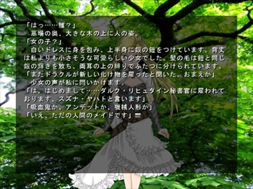 ピュアリィフラグメント【体験版】 Game Screen Shot3