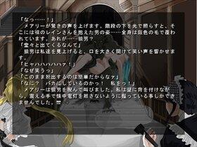 ピュアリィフラグメント【体験版】 Game Screen Shot5