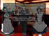 ピュアリィフラグメント【体験版】