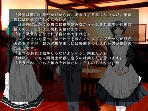 ピュアリィフラグメント【体験版】 Game Screen Shots
