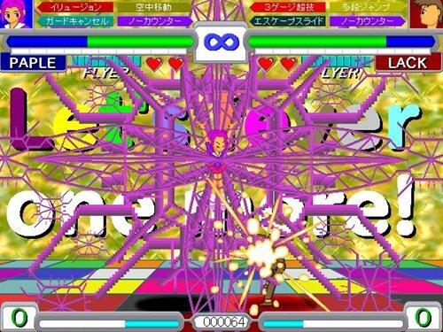 カラーズパーティー Game Screen Shot1