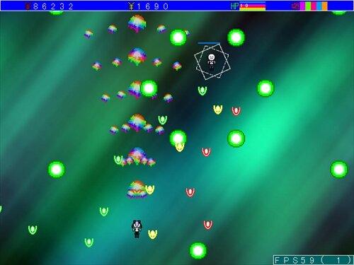 田丸でGO! Game Screen Shot
