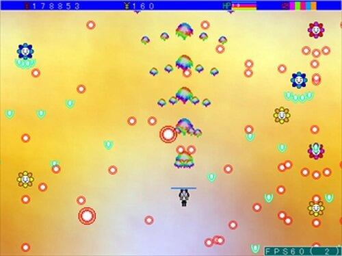 田丸でGO! Game Screen Shot3