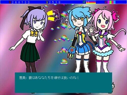 田丸でGO! Game Screen Shot4