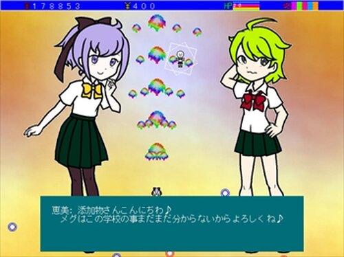 田丸でGO! Game Screen Shots