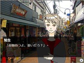 Sweet Lover Game Screen Shot2