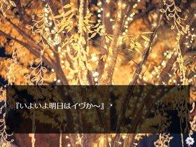 Sweet Lover Game Screen Shot5