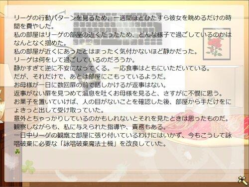 りとる・ばーど* Game Screen Shot1