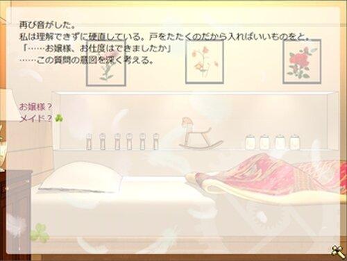 りとる・ばーど* Game Screen Shot2