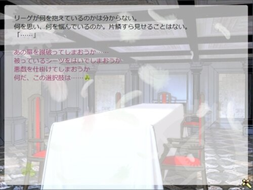りとる・ばーど* Game Screen Shot3