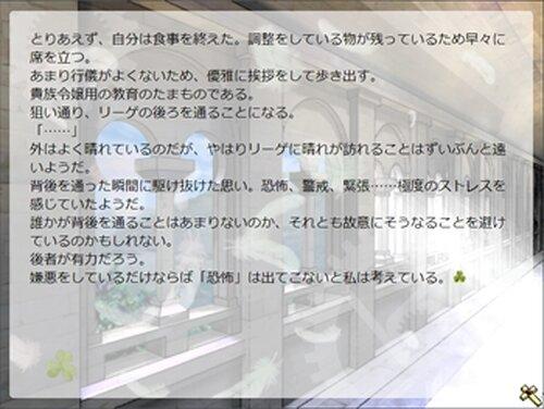りとる・ばーど* Game Screen Shot4