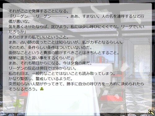 りとる・ばーど* Game Screen Shots