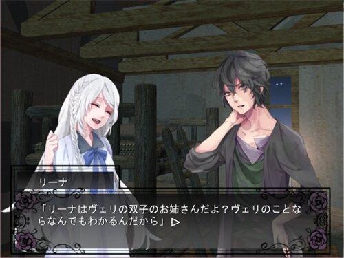 Lost Magical 体験版 Game Screen Shot1