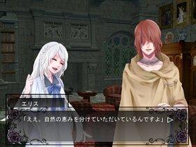 Lost Magical 体験版 Game Screen Shot3