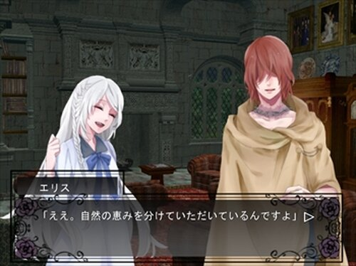 Lost Magical 体験版 Game Screen Shot3