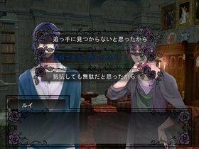 Lost Magical 体験版 Game Screen Shot4