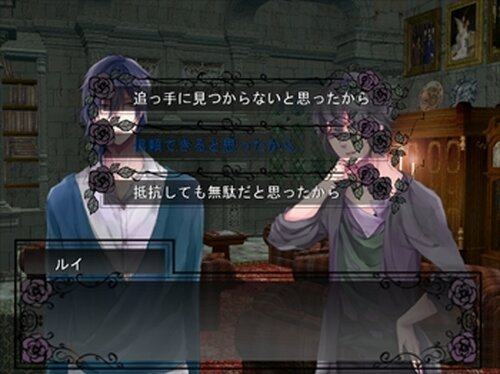 Lost Magical 体験版 Game Screen Shot4