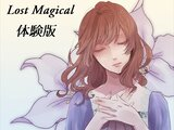 Lost Magical 体験版