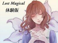 Lost Magical 体験版