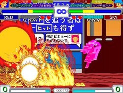 カラーズパーティー Game Screen Shots
