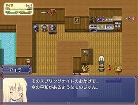 スプリングナイトと姫 Game Screen Shot2