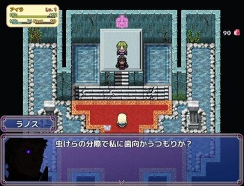 スプリングナイトと姫 Game Screen Shot3
